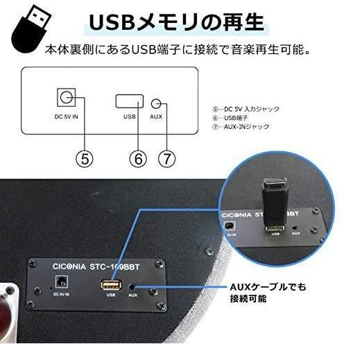 CICONIA サウンドテーブル STC-109BBT (ホワイトウッド) Bluetooth5.0対応スピーカー コーヒーテーブル サイド braggart4 04
