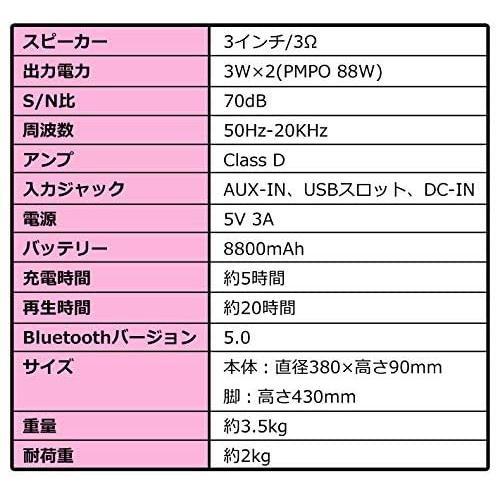 CICONIA サウンドテーブル STC-109BBT (ホワイトウッド) Bluetooth5.0対応スピーカー コーヒーテーブル サイド braggart4 05