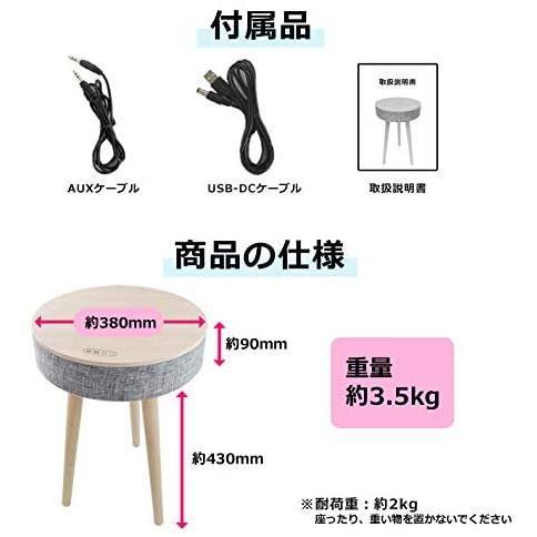 CICONIA サウンドテーブル STC-109BBT (ホワイトウッド) Bluetooth5.0対応スピーカー コーヒーテーブル サイド braggart4 07