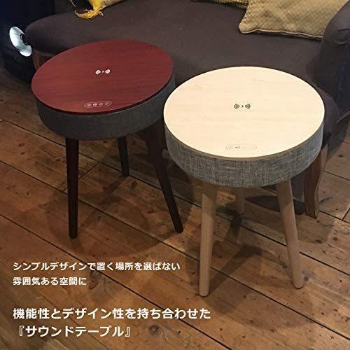 CICONIA サウンドテーブル STC-109BBT (ホワイトウッド) Bluetooth5.0対応スピーカー コーヒーテーブル サイド braggart4 08