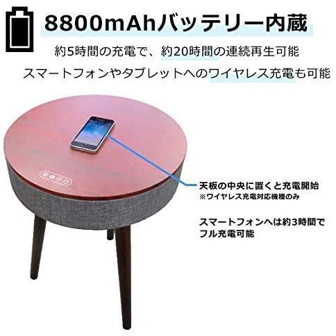 CICONIA サウンドテーブル STC-109BBT (ホワイトウッド) Bluetooth5.0対応スピーカー コーヒーテーブル サイド braggart4 10