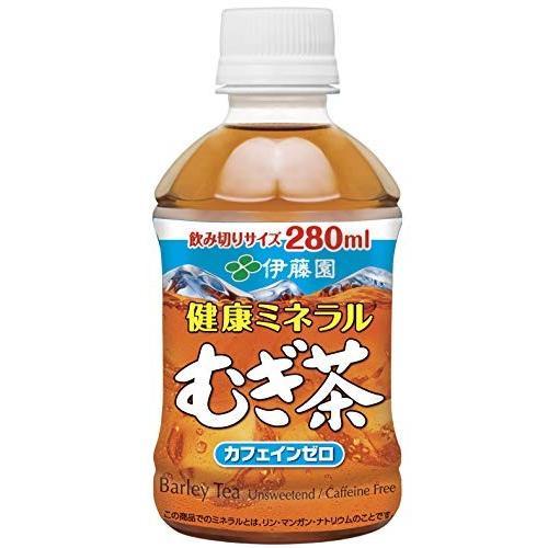 伊藤園 健康ミネラルむぎ茶 280ml×24本