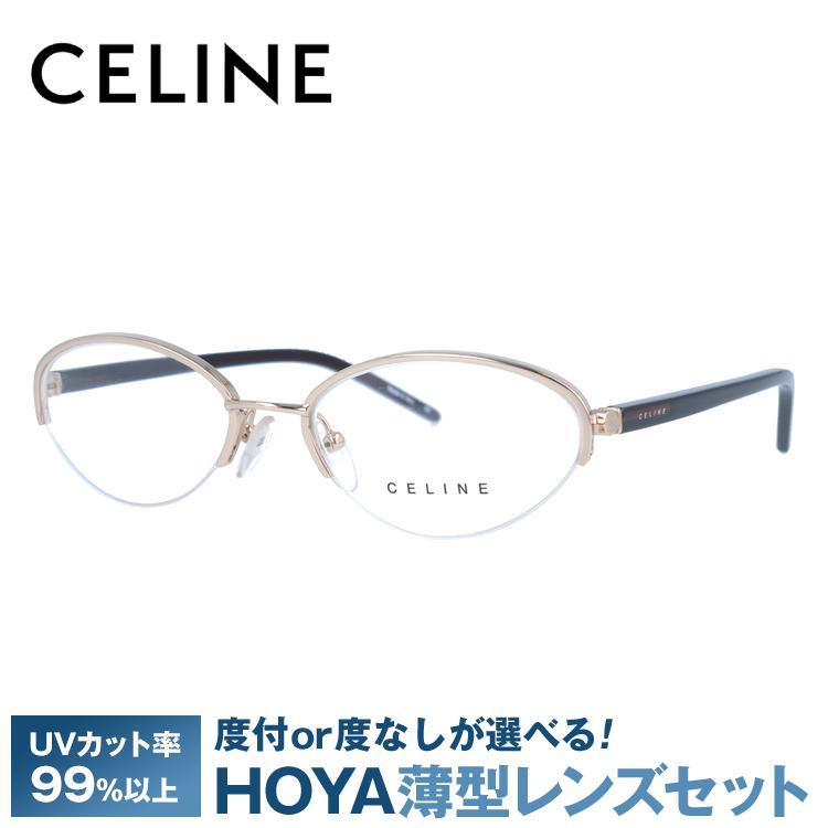 セリーヌ フレーム 伊達 度付き 激安挑戦中 度入り メガネ 眼鏡 52サイズ 2020 新作 ハーフリム CELINE 0300 VC1252M レディース フォックス