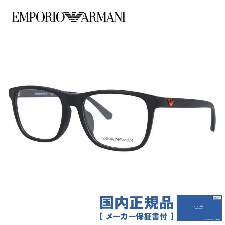 エンポリオアルマーニ メガネフレーム 2018年新作 アジアンフィット EMPORIO 送料無料カード決済可能 ARMANI EA3140F 5042 55 伊達 レンズ無料 PCメガネ 老眼鏡 店内限界値引き中&セルフラッピング無料