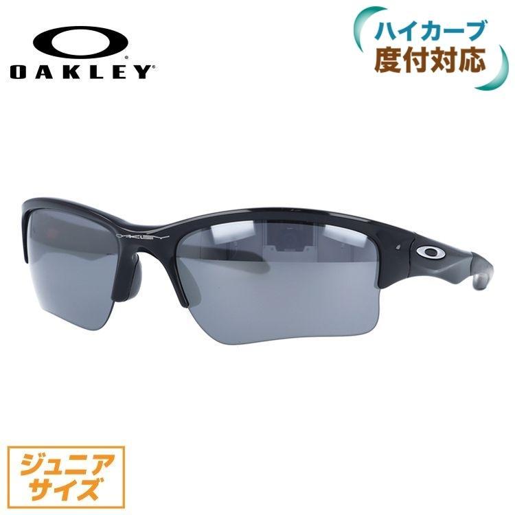 (キッズ ジュニア用) オークリー サングラス OAKLEY クォータージャケット oo9200-01 QUARTER JACKET メンズ レディース スポーツ レギュラーフィット ミラー