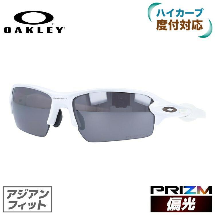 オークリー サングラス フラック 2.0 プリズム 偏光 ミラー アジアンフィット OAKLEY FLAK 2.0 OO9271-2461 61 スポーツ 度付きハイカーブレンズ対応 国内正規品 サングラスハウス