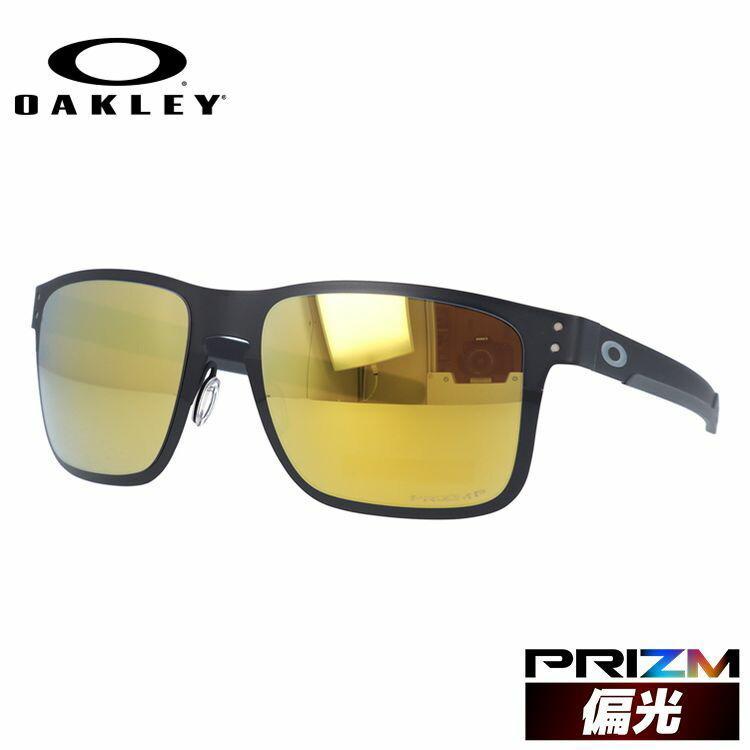 オークリー サングラス 度付き対応 ホルブルック メタル プリズム 偏光 ミラーレンズ OAKLEY HOLBROOK METAL OO4123-2055 55