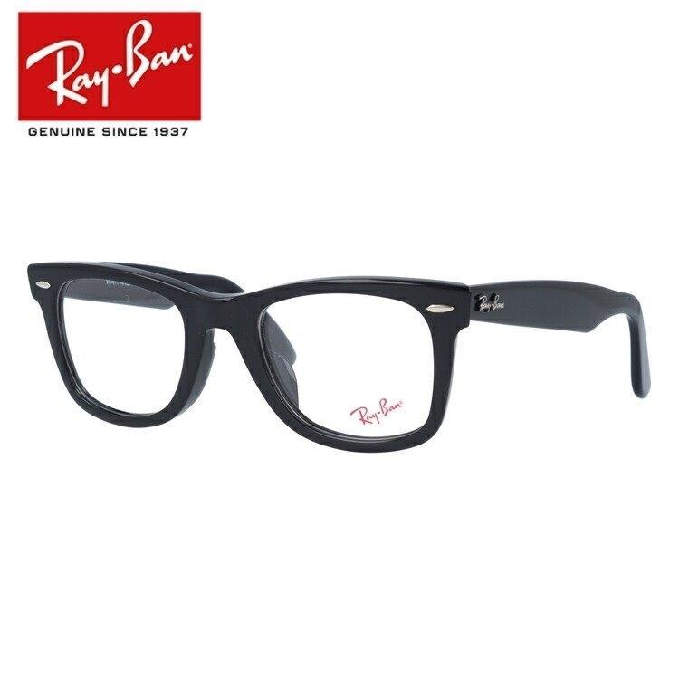 レイバン 注文後の変更キャンセル返品 Ray-Ban メーカー在庫限り品 メガネ 眼鏡 フレーム 度付き 伊達レンズ無料 アジアンフィット RX5121F 50サイズ WAYFARER ウェイファーラー 2000 海外正規品