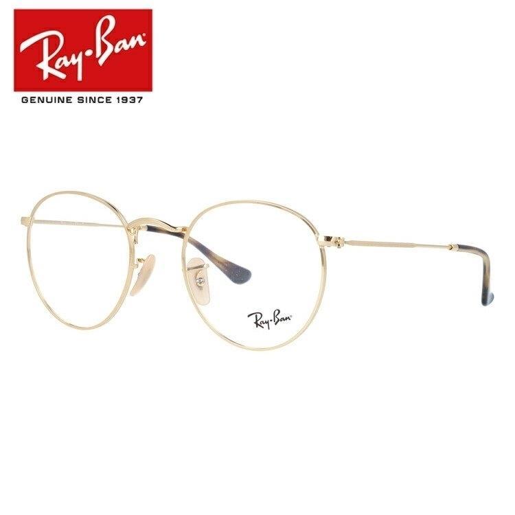 レイバン Ray-Ban メガネ 眼鏡 完全送料無料 フレーム 度付き 度入り 伊達 ラウンドメタル METAL ROUND RX3447V SALE開催中 海外正規品 オプティクス 50 OPTICS 2500