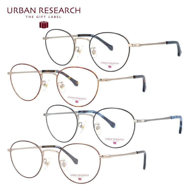 アーバンリサーチ ザ ギフトレーベル メガネフレーム 完売 URBAN RESEARCH THE URF 49 GIFT 全4カラー 超美品再入荷品質至上 5013 LABEL