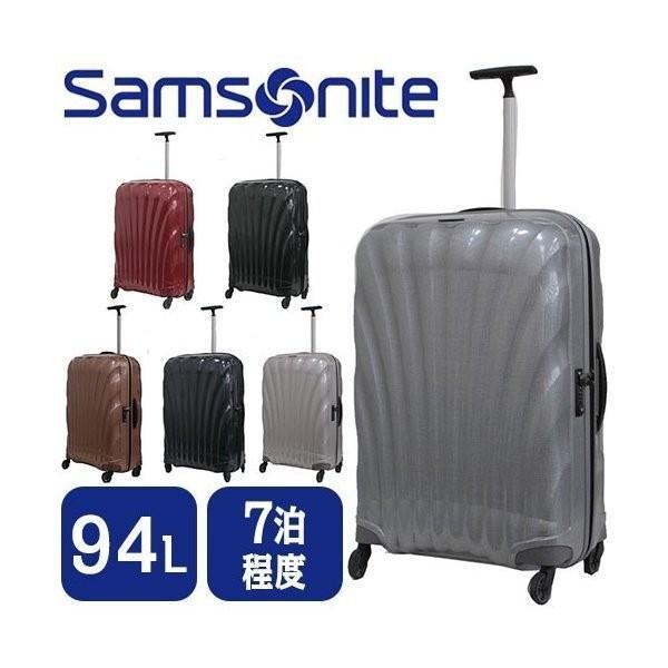 サムソナイト キャリーケース メンズ レディース スーツケース コスモライト 73351 3.0 75cm 94L