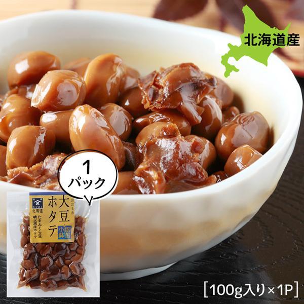 の 炊き 方 大豆