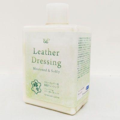ブランドケア 革用柔軟保湿剤 レザードレッシング brandcare
