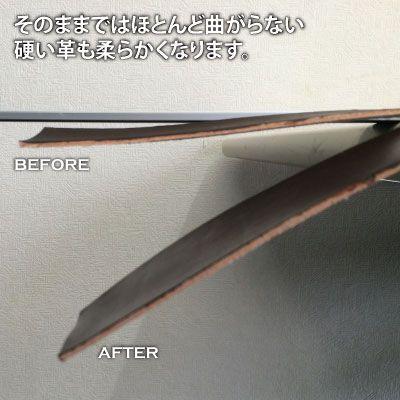 ブランドケア 革用柔軟保湿剤 レザードレッシング brandcare 02