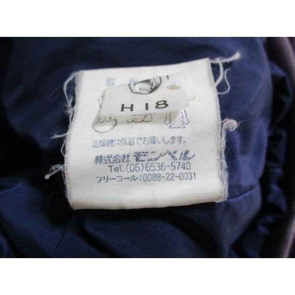 モンベル mont-bell ダウンジャケット サイズL メンズ 美品 パープル 冬物   スペシャル特価 20210224|brandear|05