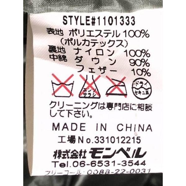 モンベル mont-bell ダウンコート サイズL メンズ 美品 カーキ 冬物 新着 20201025|brandear|04