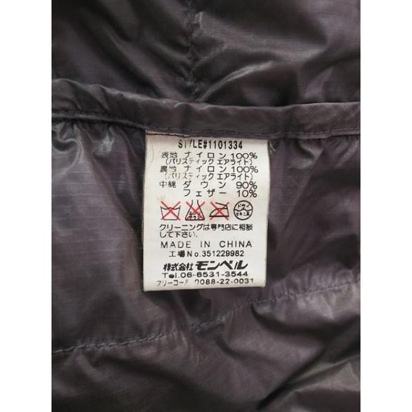 モンベル mont-bell ダウンジャケット サイズS メンズ 美品 ネイビー 冬物   スペシャル特価 20210311 brandear 04