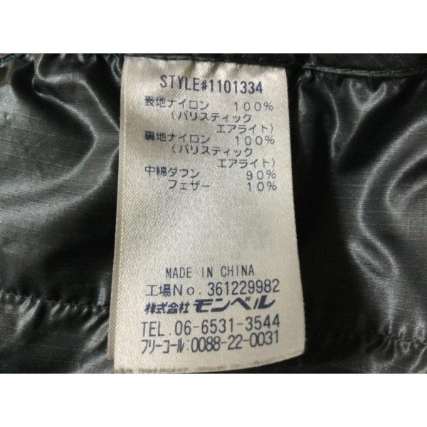 モンベル mont-bell ダウンジャケット サイズS メンズ ブルー 冬物   スペシャル特価 20210402|brandear|04
