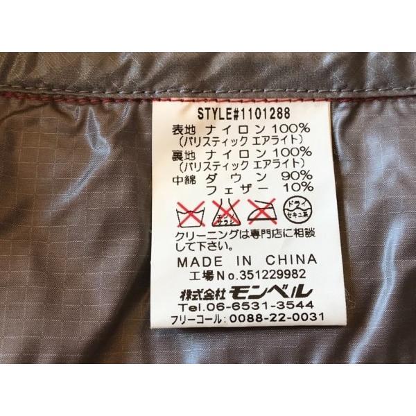 モンベル mont-bell ダウンジャケット サイズXS メンズ - レッド 半袖/春/秋 新着 20210126|brandear|04