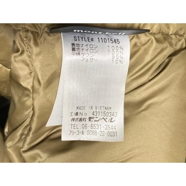 モンベル mont-bell ダウンコート サイズXS メンズ 美品 ダークグリーン ファー着脱可/冬物 新着 20210223|brandear|04