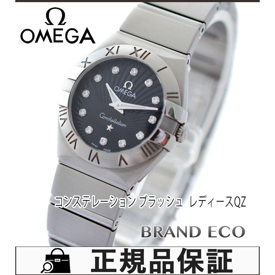 新素材新作 美品 オメガ コンステレーションブラッシュ レディース 腕時計 クォーツ 12Pダイヤ SS ブラック文字盤 電池式 123.10.24.60.51.001, ヤスカウネット24 d7cf9cad