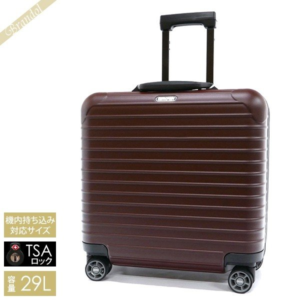 リモワ RIMOWA メンズ・レディース スーツケース SALSA サルサ ビジネス TSAロック 横型 29L カルモナレッド 810.40.14.4 CARMONA RED MATTE [在庫品]
