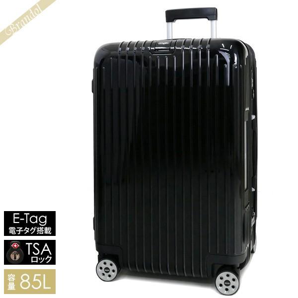 リモワ RIMOWA スーツケース SALSA DELUXE サルサ デラックス TSAロック対応 E-Tag 電子タグ搭載 縦型 85L ブラック 831.65.50.5 [在庫品]