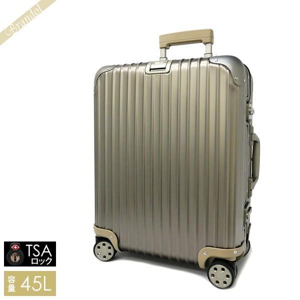 リモワ RIMOWA スーツケース TOPAS TITANIUM トパーズチタニウム TSAロック対応 縦型 45L Mサイズ シャンパンゴールド 923.56.03.4
