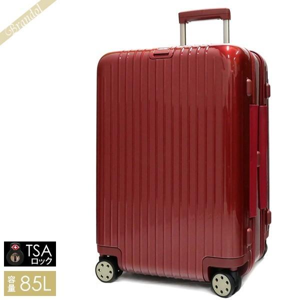 リモワ RIMOWA スーツケース SALSA DELUXE サルサ デラックス TSAロック対応 縦型 85L オリエントレッド 830.65.53.4 [在庫品]