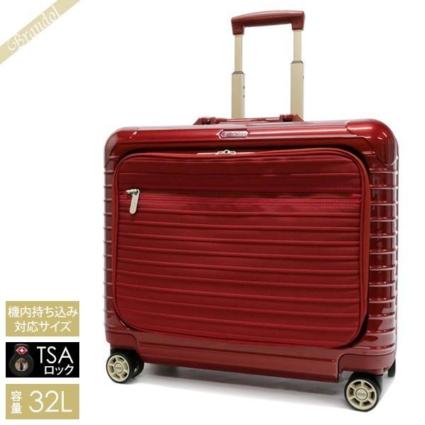 リモワ RIMOWA スーツケース SALSA DELUXE サルサ デラックス ハイブリッド ビジネス TSAロック対応 32L オリエントレッド 840.50.53.4 [在庫品]