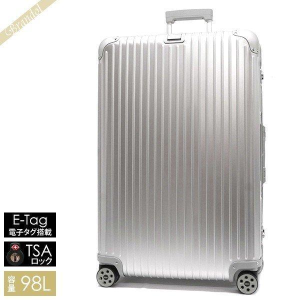 リモワ RIMOWA メンズ・レディース スーツケース TOPAS トパーズ TSAロック E-Tag 電子タグ搭載 縦型 98L シルバー 924.77.00.5 SILVER [在庫品]