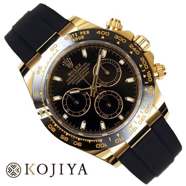 現品限り一斉値下げ! ロレックス コスモグラフ デイトナ 116518 LN 替えベルト付 メンズ ウォッチ 男性 腕時計 人気 ブランド 時計  a04667 KOJIYA, エイチケー f34e7de2