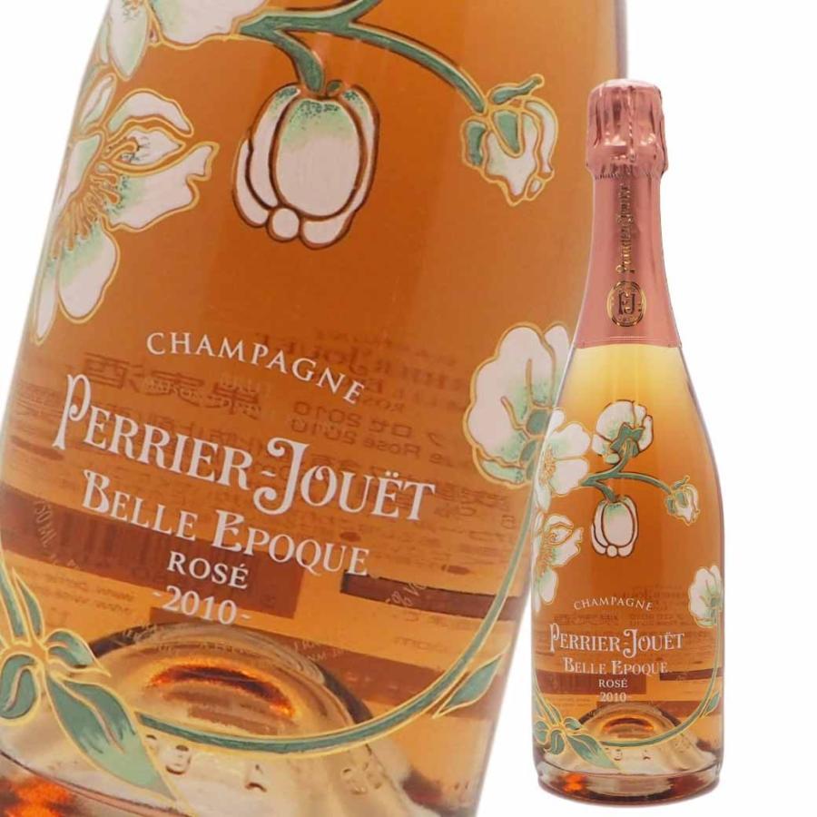 4 cognac bell neckless glass CR