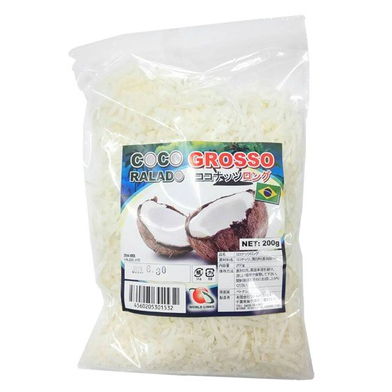 ロング ココナッツ