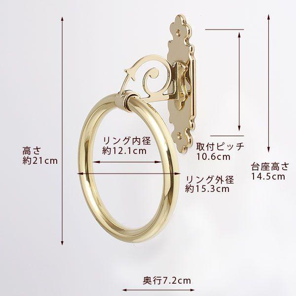 タオルハンガーC リング15 真鍮製品金色 ブラス イタリア製アンティーク調雑貨|brass-alivio|04