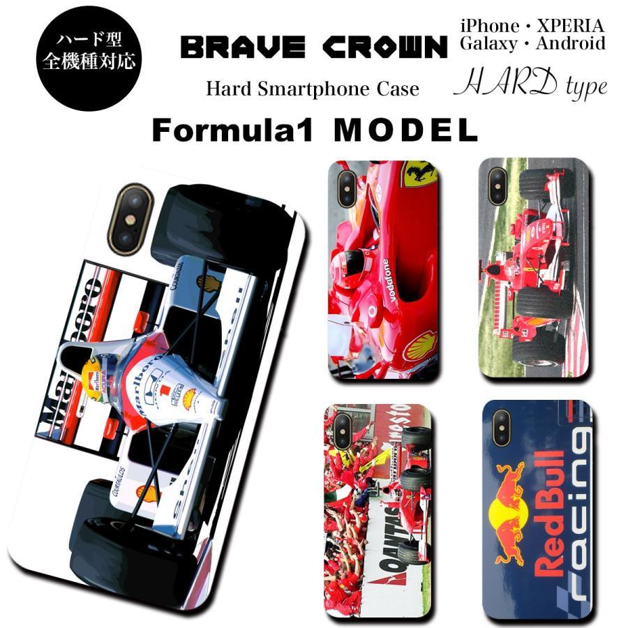 Iphonese 第2世代 アイフォン 11 Pro Xs Max Xr X Iphone 8 7 Plus スマホ ケース F1 ホンダ マクラーレン セナ シューマッハ レッドブル フェラーリ Gdr H142 Brave Sports 通販 Yahoo ショッピング