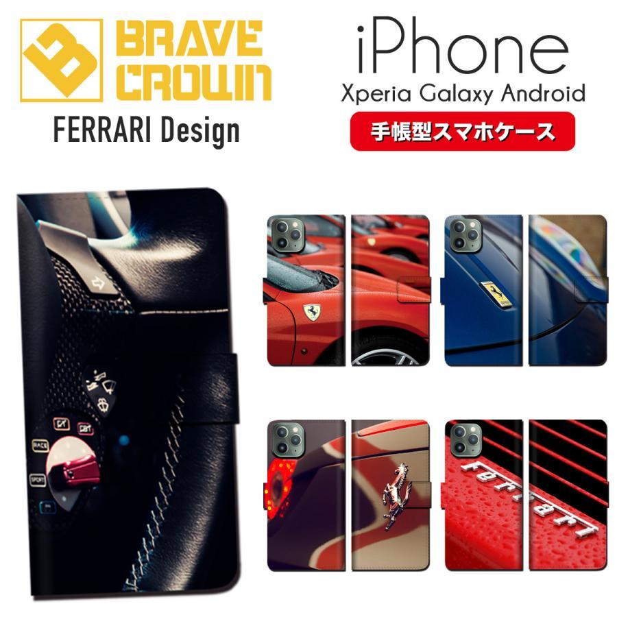 Iphonese2 第2世代 11 Pro Xr Iphone Xs Max X 8 7 6s 6 Plus Se 5s スマホ ケース 手帳型 フェラーリ Ferrari ハンドル ダンディ ビジネス Gdr T257 Brave Sports 通販 Yahoo ショッピング