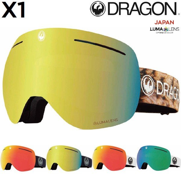 19-20 DRAGON / ドラゴン X1 エックスワン ゴーグル メンズ レディース スノーボード スキー 予約商品 2020