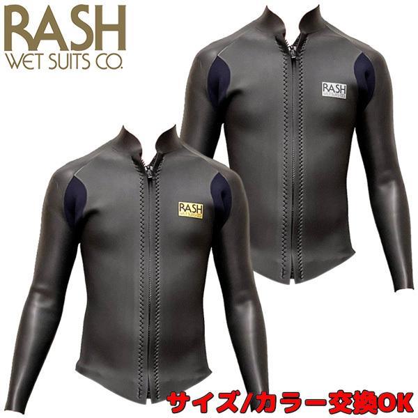 2020 RASH WET 正規品送料無料 SUITS ラッシュ ウェットスーツ ご予約品 スキン 2mm L サーフィン 長袖 春夏用 メンズウェットスーツ タッパー S