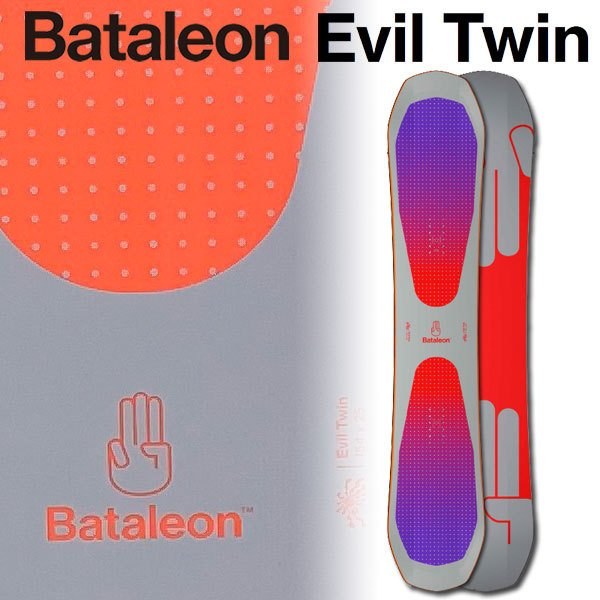 20-21 BATALEON バタレオン Evil Twin 2021 メンズ スノーボード 人気激安 大人気! 板