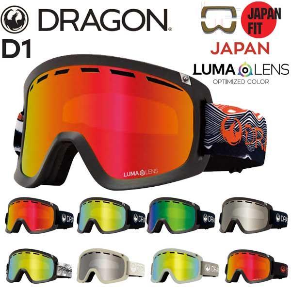 見事な創造力 19-20 DRAGON / ドラゴン NFX2 エヌエフエックスツー ゴーグル メンズ レディース スノーボード スキー 2020, モダンインテリア Picchio 7aa3dd81