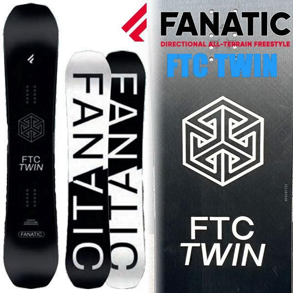 即納 20-21 FANATIC ファナティック FTC TWIN 商舗 エフティーシーツイン メンズ スノーボード 2021 板 レディース