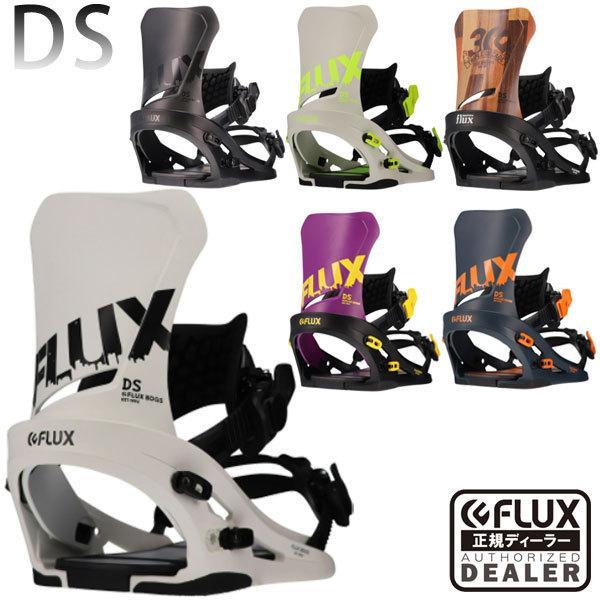 21-22 FLUX フラックス DS ディーエス メンズ バインディング スノーボード 予約商品 超目玉 レディース ビンディング 開店記念セール 2022