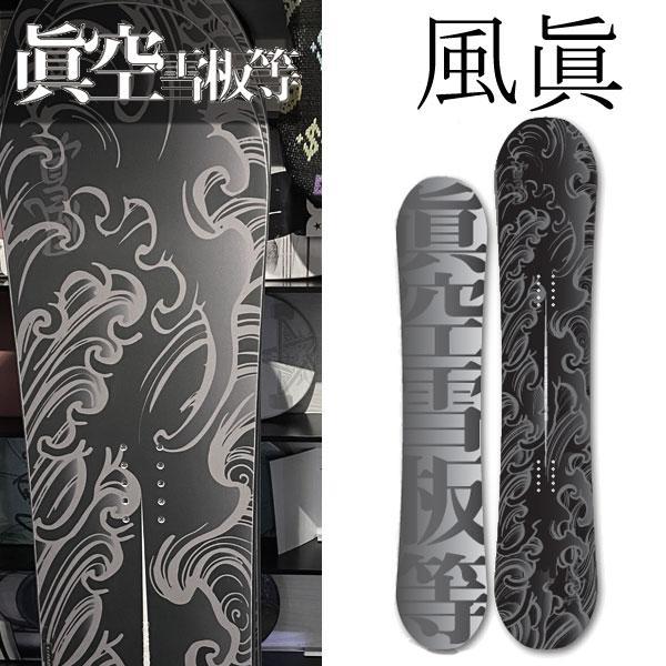 【即日発送】 17-18 BURTON BURTON 板/ メンズ バートン TRICK PONY トリックポニー メンズ 板 スノーボード 2018 型落ち, 新庄みそ:f2bbc66b --- airmodconsu.dominiotemporario.com