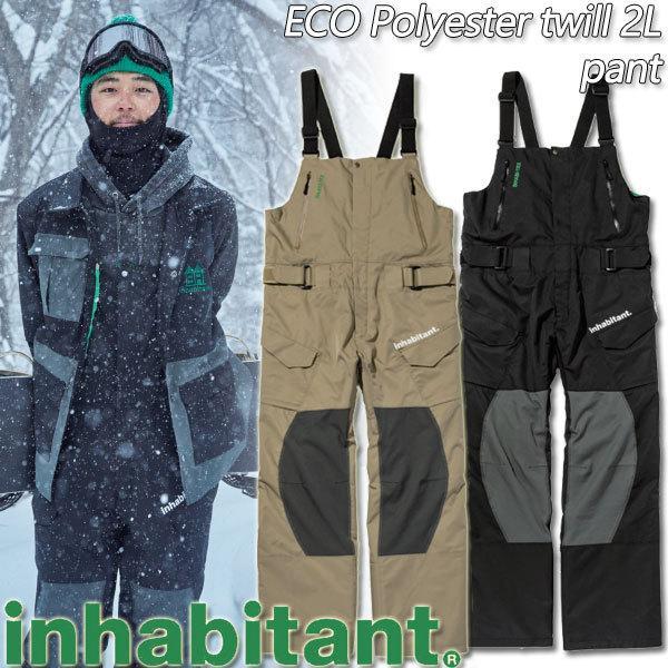 18-19 HOLDEN/ホールデン W,S STANDARD pant レディース スノーウェア パンツ スノーボードウェア 2019 型落ち