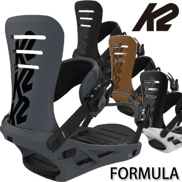 20-21 K2 ケーツー FORMULA フォーミュラー 5%OFF バインディング ラッピング無料 スノーボード ビンディング メンズ 2021