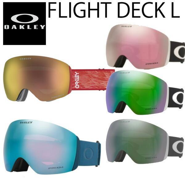 最新作の 19-20 OAKLEY / オークリー FLIGHT DECK フライトデッキ ゴーグル メンズ レディース スノーボード スキー 2020, 熊山町 9a53bf85