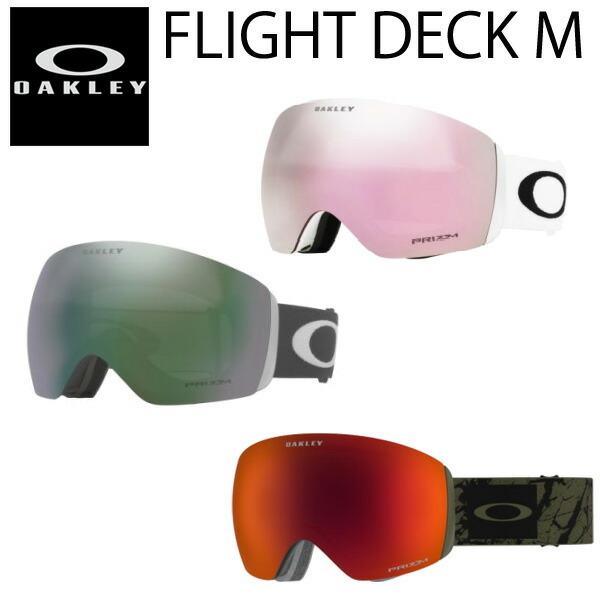 19-20 OAKLEY / オークリー LINEMINER ラインマイナー ゴーグル メンズ レディース スノーボード スキー 予約商品 2020