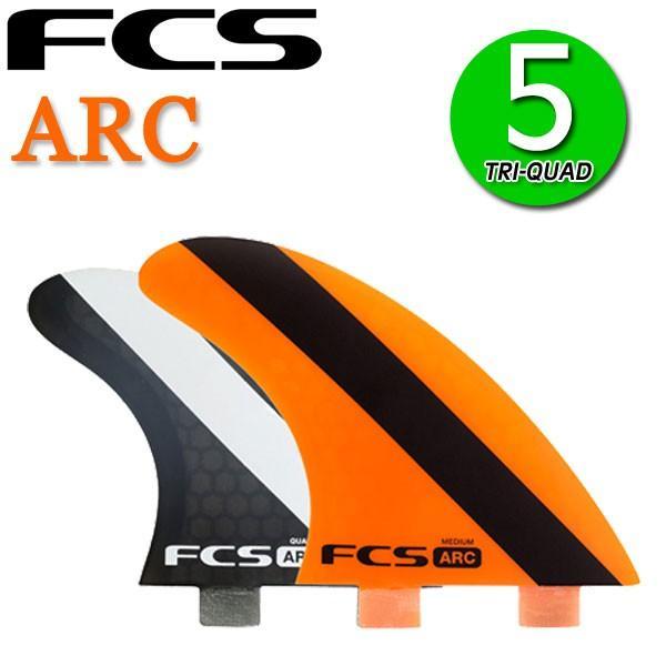 即出荷 FCS フィン ARC FIVE FIN M 5 / エフシーエス ファイブ サーフボード サーフィン ショート