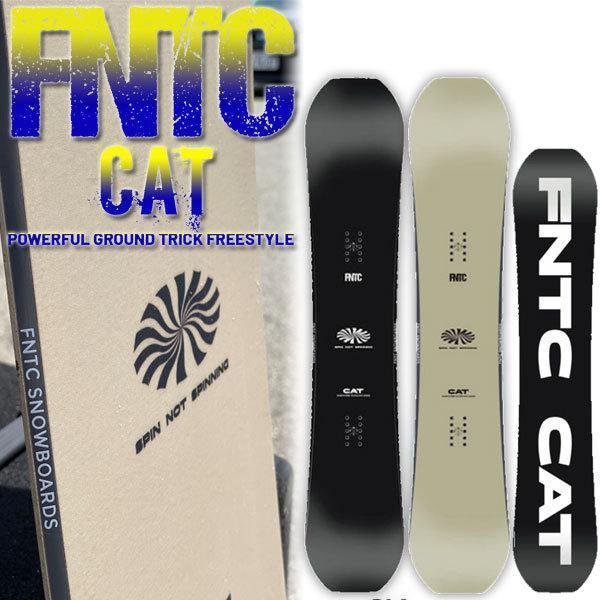卓抜 21-22 FNTC エフエヌティーシー CAT 正規激安 メンズ レディース 板 2022 グラトリ 予約商品 スノーボード